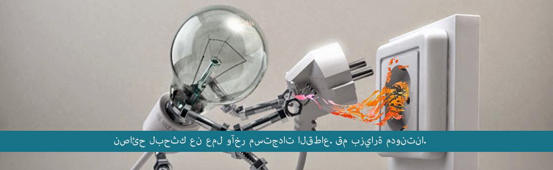Imagen banner_blog_AR.jpg